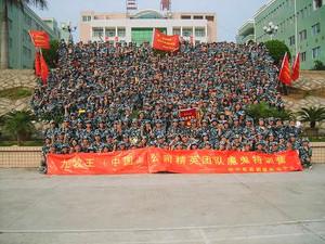 九牧王中国特训营
